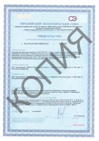 """Огнезащитная краска для древесины """"НЕГОРИН-КД"""" ТУ 20.30.11-046-52470838-2020"""